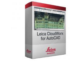 Программное обеспечение Leica CloudWorx AutoCAD Pro